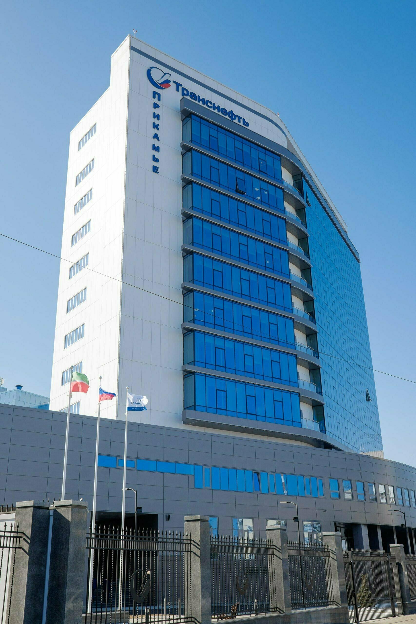 Офис АО «Транснефть – Прикамье»